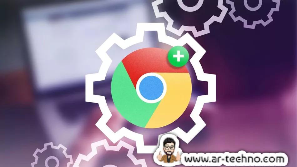 أفضل 10 إضافات لـ جوجل كروم من اجل إنتاجية اكثر
